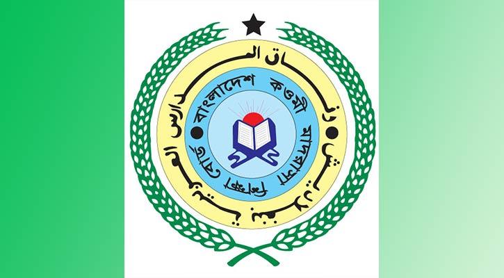 Qawmi madrasas