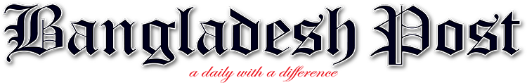 logo Bangladesh Post